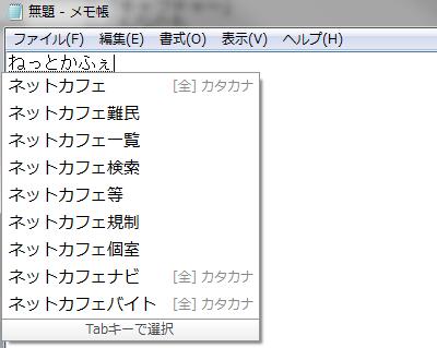 グーグル日本語│例10