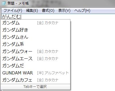グーグル日本語│例11