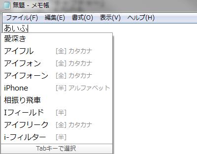 グーグル日本語│例12