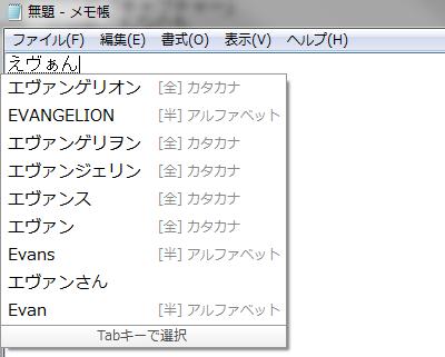 グーグル日本語│例13