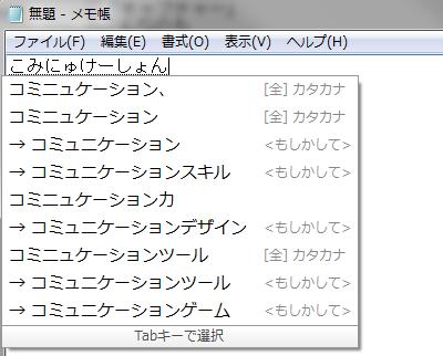 グーグル日本語│例15