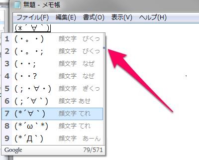 グーグル日本語│例16