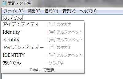 Google日本語│アイデンティティ