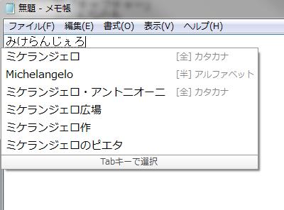 Google日本語│例7