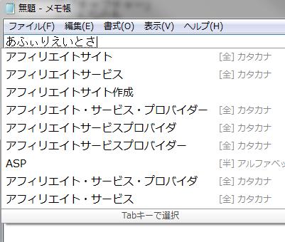 グーグル日本語│例8